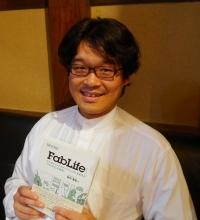 完成した『FabLife』と田中先生