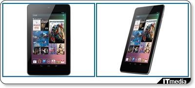 Googleタブレット「Nexus 7」、199ドルで登場 - ITmedia ニュース via kwout
