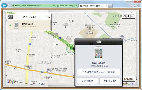 wi-scr07.jpg