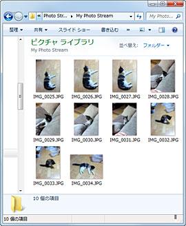 wi-scr08b.jpg