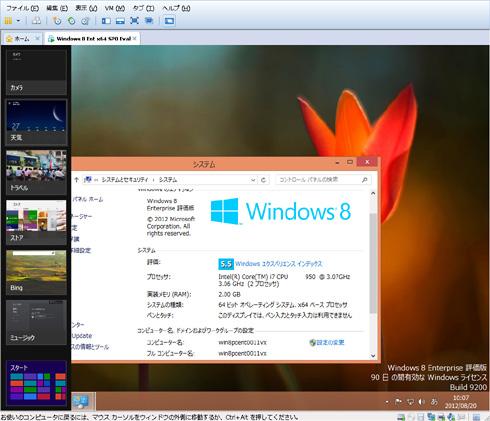 wi-win801.jpg