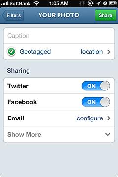 画面1 Instagramから写真をTwitterとFacebookにシェア