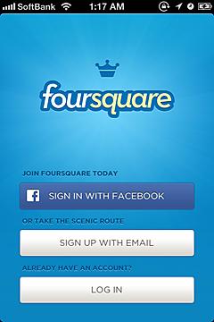 画面3:Foursquareのログイン画面