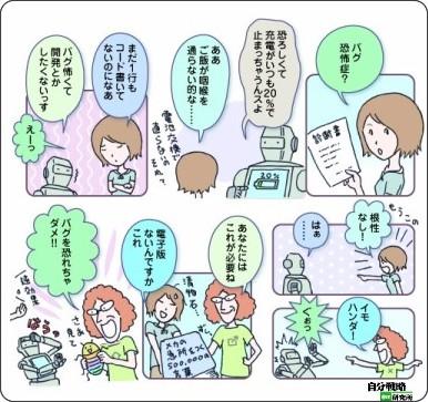 http://jibun.atmarkit.co.jp/ljibun01/rensai/tabecho/04/01.html