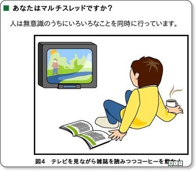 携帯Javaゲームは実装の仕方とスレッドに注意が必要 (2/3) - @IT via kwout