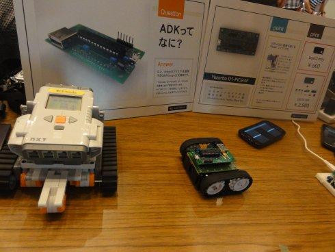 Andoridとデバイスを通信するADKの展示