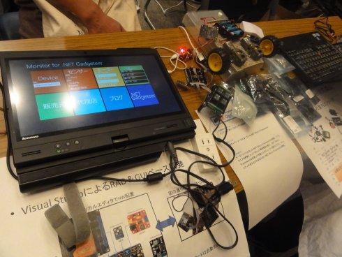 .NET Gadgeteer。Windows系のPCやスマートフォンとガジェットをつなげる