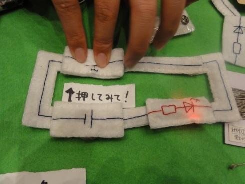 電子回路縫いぐるみ