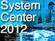 一から知るSystem Center 2012と仮想化管理 Virtual Machine Manager:第1回 System Center 2012の概要