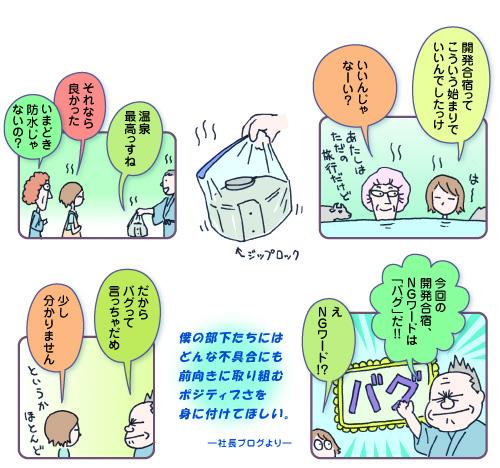 r507_01.jpg