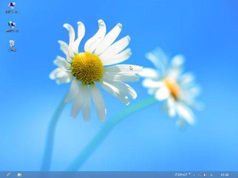 Windows 8のデスクトップ画面