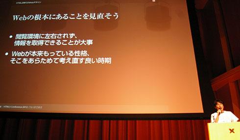 01_clip_image004.jpg