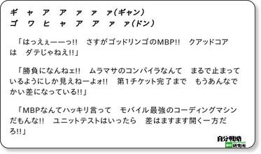 http://el.jibun.atmarkit.co.jp/fatalstaynight/2012/09/1st-stage-cd41.html