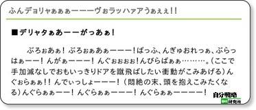 http://el.jibun.atmarkit.co.jp/101sini/2012/09/post-0db0.html