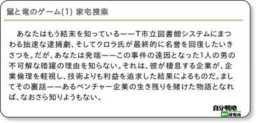 http://el.jibun.atmarkit.co.jp/pressenter/2012/09/1-0f4e.html