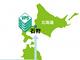 大阪と北海道のデータセンターを選択可能に:さくら、「さくらのVPS」でマルチリージョン対応を開始