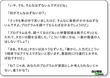 http://el.jibun.atmarkit.co.jp/pressenter/2012/10/2-1791.html