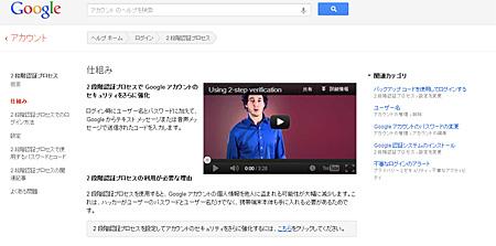 mt_google.jpg
