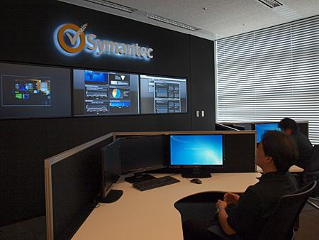 mt_symantecsoc02.jpg