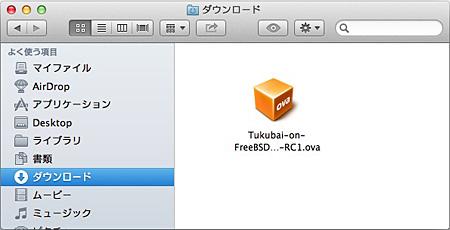freebsd04_scr02.jpg