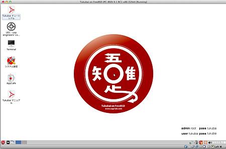 Tukubai on FreeBSD用にデザインされたロゴ