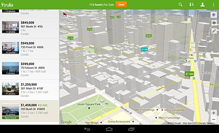 googlemapapi2.jpg