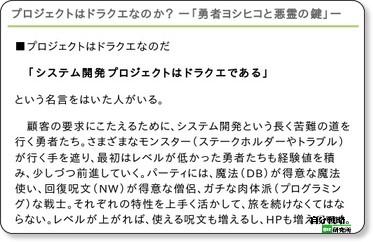 http://el.jibun.atmarkit.co.jp/tvdrama/2012/11/---2cae.html