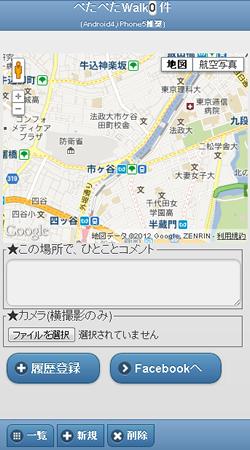 petapeta_map.jpg