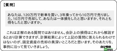 http://jibun.atmarkit.co.jp/lskill01/rensai/teakaikei/78/01.html