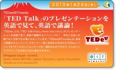https://event.atmarkit.co.jp/events/ff69dd479b61e70aa9fc2d88018869ba