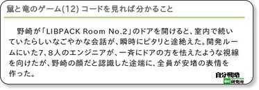 http://el.jibun.atmarkit.co.jp/pressenter/2012/12/12-b9b0.html
