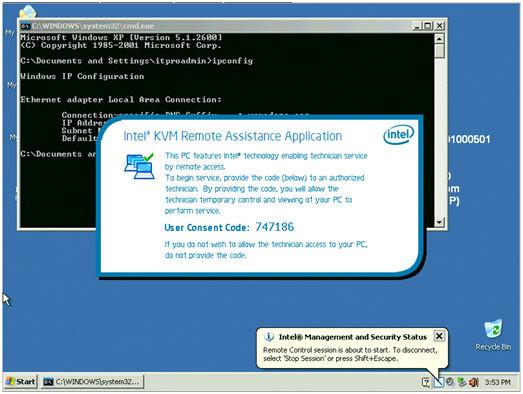 最新バージョンの1.5ではKVMの遠隔操作もサポート