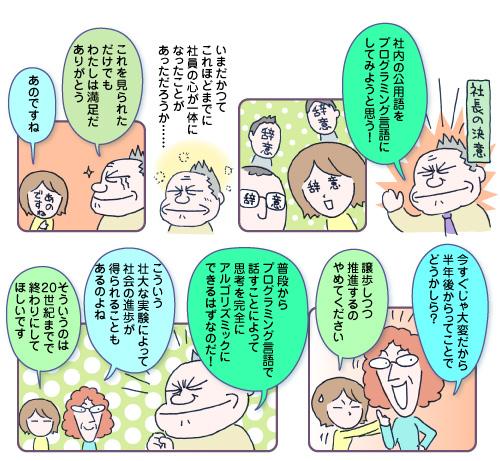 r516_01.jpg