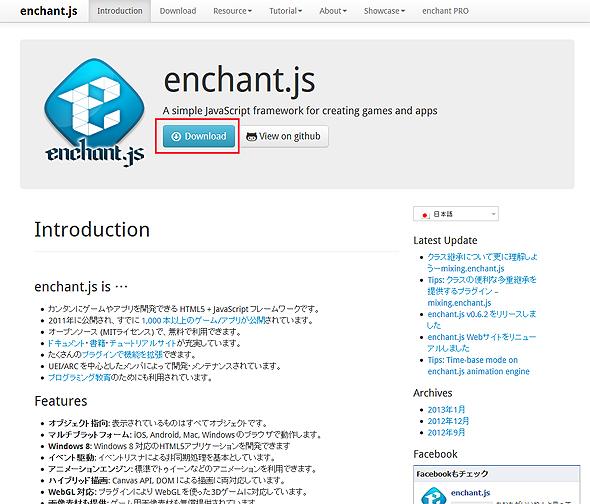 enchant3.jpg