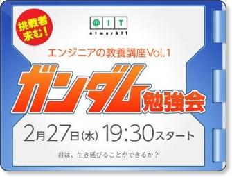 https://event.atmarkit.co.jp/events/3b943c5bc0d8ff19cba54ee5e38cf55b