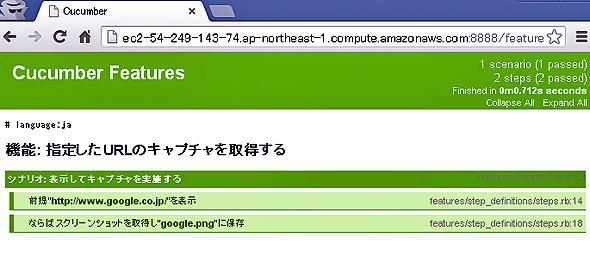 jstest5_2.jpg