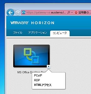 im_ait_vmhorizon02.jpg
