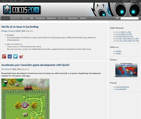 cocos2dx1.jpg