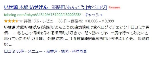 ta_14ux21html5.jpg