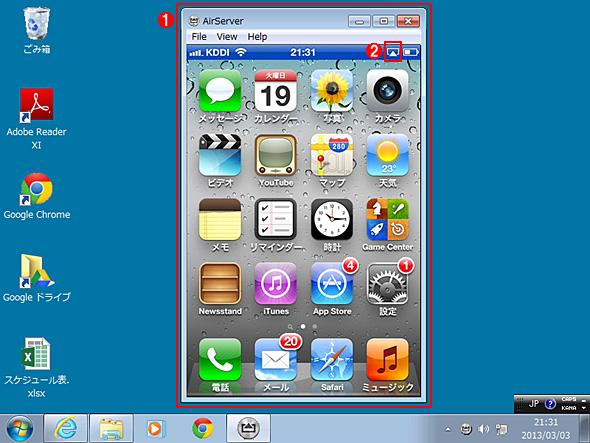 AirServerのウィンドウにiPhoneの画面が表示される
