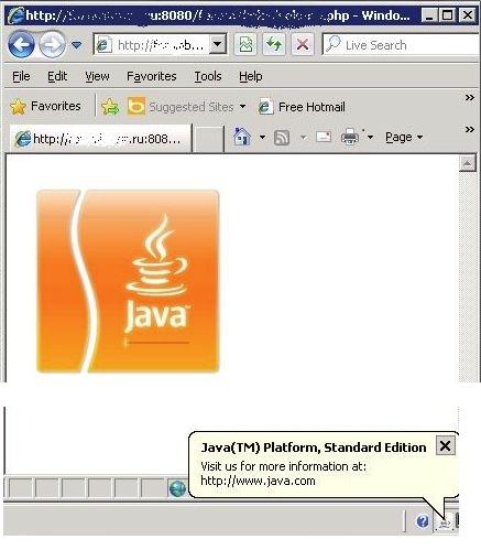 Javaのコードが実行される瞬間