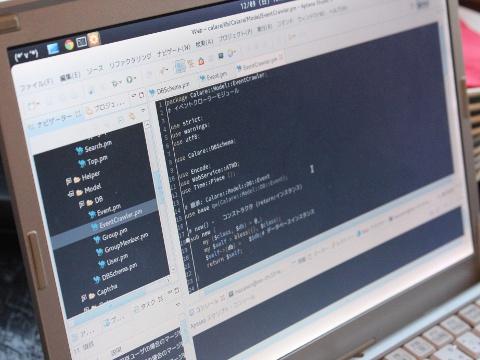 開発途中のソースコードを見せていただいた。サービス公開が楽しみである