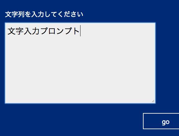touchdev13.jpg