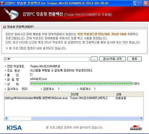 mt_koreavirus.jpg