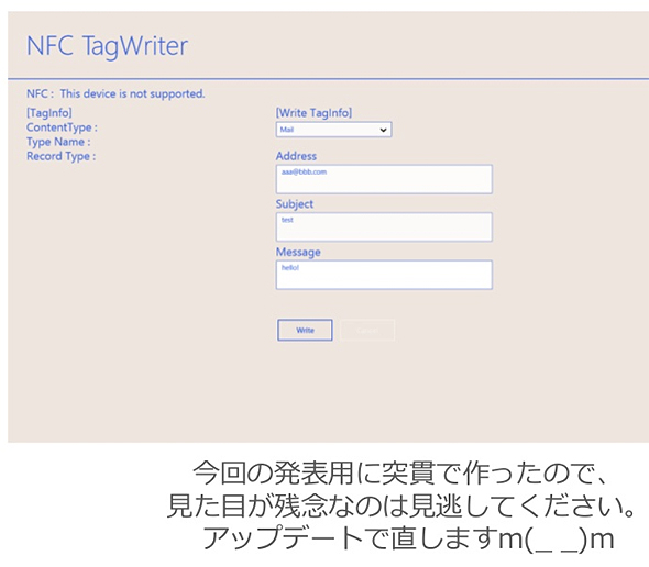 winbconf_6.jpg