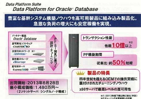 mhdb_database.jpg