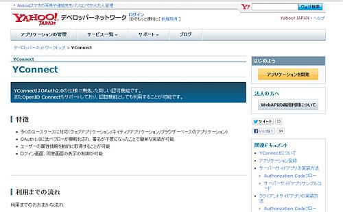 idcon_ph02.jpg