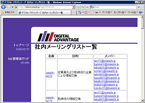 正常に表示されているWebページ(IE8)