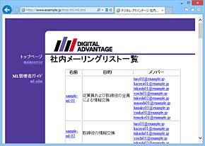 互換表示モードをオンにして正常に表示されたWebページ(IE10))