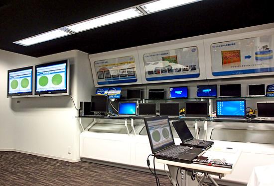 デモ機が用意されたインテル 東京オフィスのショールーム。予約すればインテルとマカフィーのデモをいつでも見ることが可能だ